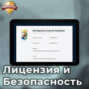 Как сделать депозит в казино, казино депозит 50 рублей